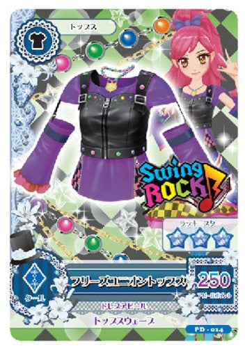 Image 2 for Aikatsu 2nd Season Vol.1
