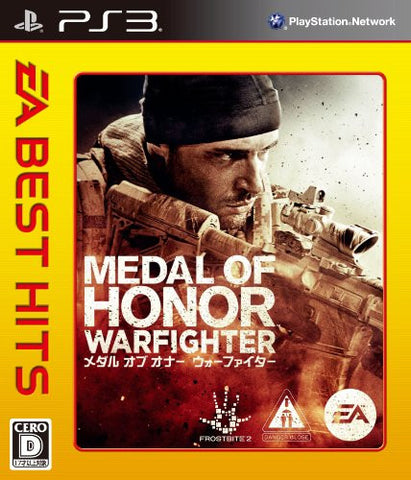 Image for Medal of Honor: Warfighter [EA Best Hits]