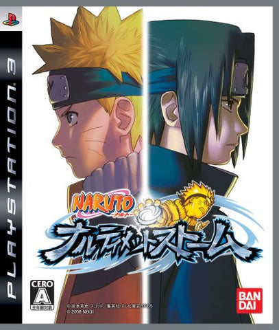 Image for Naruto Narutimate Storm