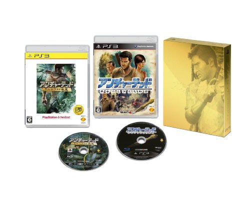 Image 2 for Uncharted Twin Pack