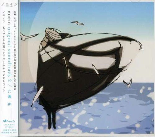 Image 1 for noein original soundtrack 2