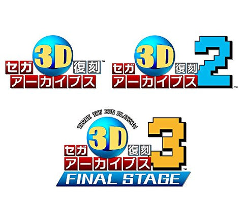 Image for Sega 3D Fukkoku Archives 1.2.3 Triple Pack