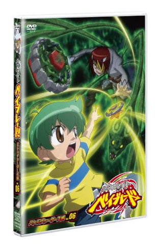 Image for Metal Fight Beyblade - Battle Bladers Hen Vol.6