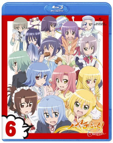 Image for Hayate No Gotoku Cuties / Hayate The Combat Butler: Cuties Vol.6