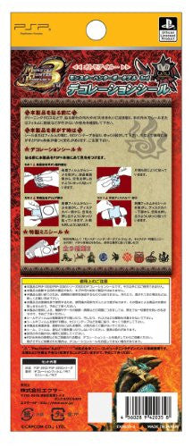 Image 2 for Monster Hunter Portable 3rd Decoration Seal (Otomoairu)