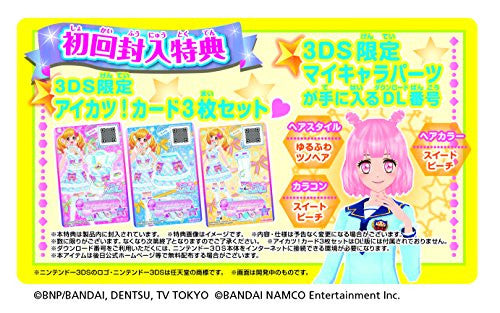 Image 8 for Aikatsu Stars! My Special Appeal