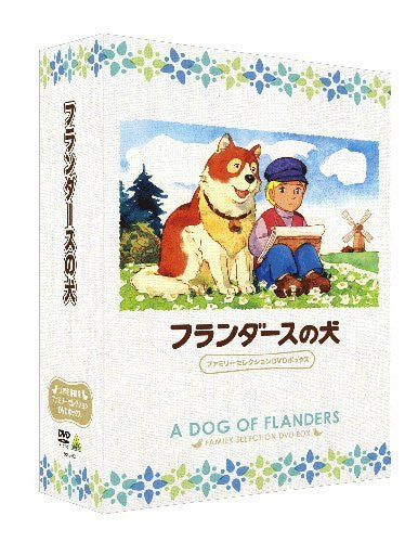 Image 2 for Dog Of Flanders Family Selection Dvd Box