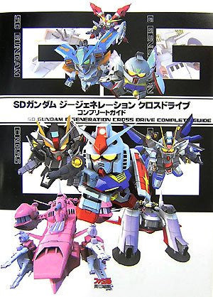 Image for Sd Gundam G Generation Cross Drive Complete Guide