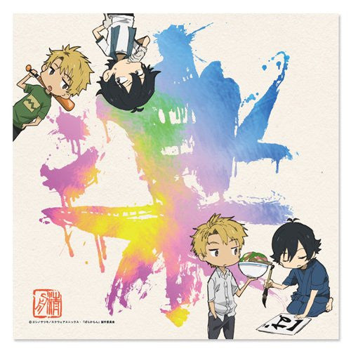 Image 1 for Barakamon - Handa Seishuu - Kido Hiroshi - Glasses Cleaner - Handkerchief - Mini Towel - Multi-Cloth (Hobby Stock)