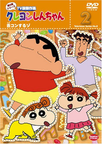 Image for Crayon Shin Chan The TV Series - The 8th Season 2