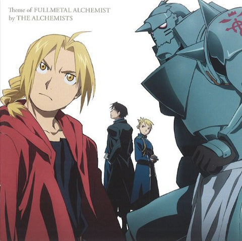 Image for Theme of Fullmetal Alchemist by THE ALCHEMISTS