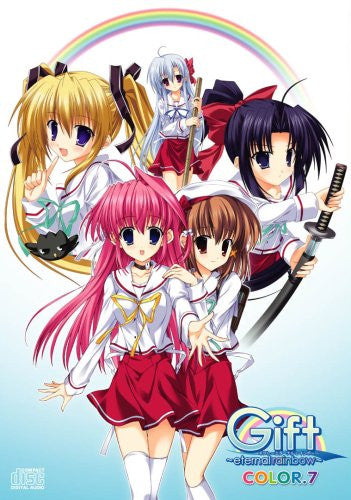Image 2 for Gift - Eternal Rainbow - Color.7 [DVD+PC Game CD-ROM Limited Edition]