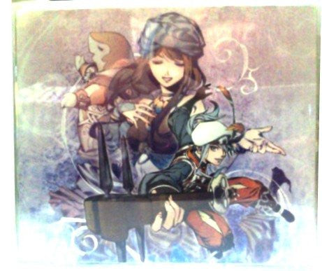 Image 1 for Genso Suikoden Tierkreis Extra Soundtrack