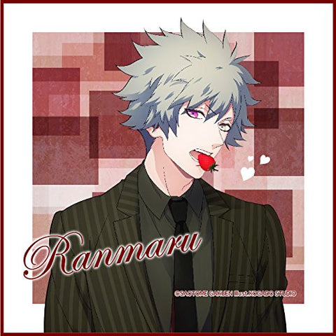 Image for Uta no☆Prince-sama♪ - Kurosaki Ranmaru - Mini Towel - Towel - Sweet ver. (Broccoli)