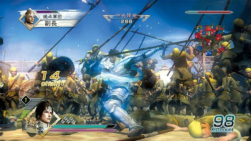 Image 3 for Shin Sangoku Musou 5 (PlayStation3 the Best) [New Price Version]