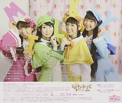 Image 2 for Dreamin' / Milky Holmes [Limited Edition]