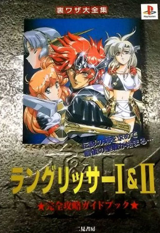 Image for Langrisser 1 & 2 Perfect Strategy Guide Book Secret Book / Ps