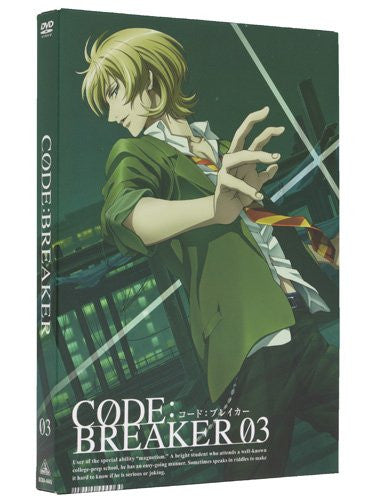 Image 2 for Code:breaker 03 [Limited Edition]