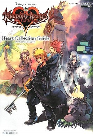 Image 1 for Kingdom Hearts 358/2 Days Heart Collection Guide Official Strategy Book Ds