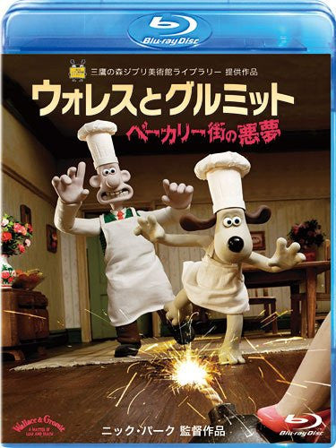 Image 1 for Wallace And Gromit A Matter Of Loaf And Death