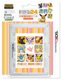 Thumbnail 1 for Pokemon Card Case 24 for 3DS (Eievui Series Version)