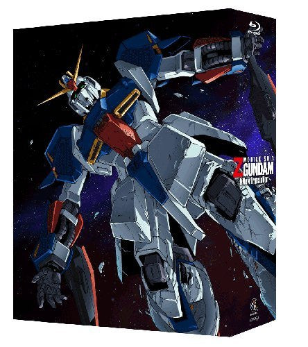 Image 2 for Mobile Suit Z Gundam Theatrical Edition Blu-ray Box [Limited Pressing]