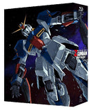 Thumbnail 2 for Mobile Suit Z Gundam Theatrical Edition Blu-ray Box [Limited Pressing]