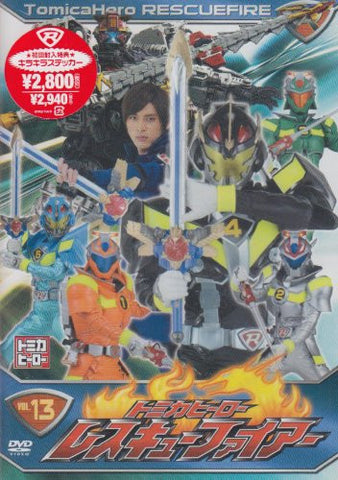 Image for Tomica Hero Rescue Fire Vol.13