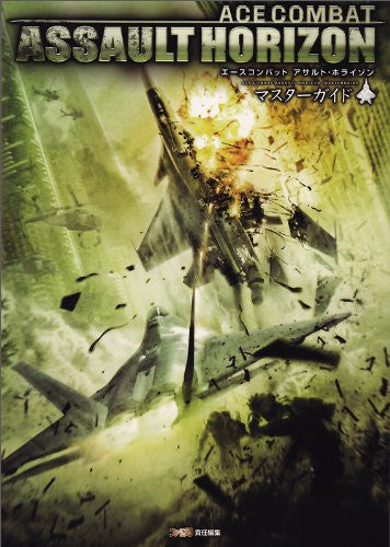 Image 1 for Ace Combat Assault Horizon The Master Guide