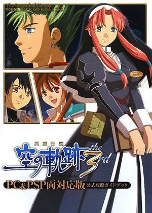 Image for Eiyuu Densetsu: Sora No Kiseki The 3rd Pc & Psp Official Capture Guide