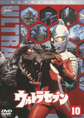 Image 1 for Ultra Seven Vol.10