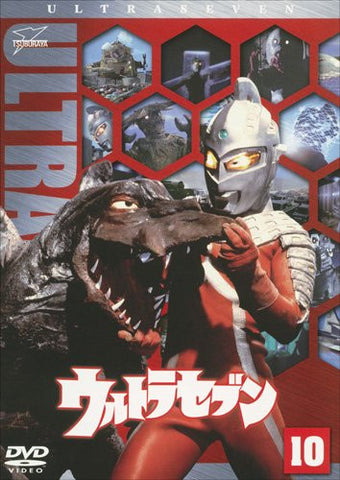 Image for Ultra Seven Vol.10