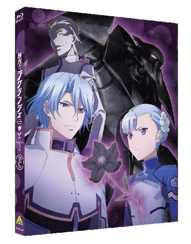 Image for Rinne No Lagrange / Lagrange - The Flower Of Rin-ne Season 2 Vol.5 [Limited Edition]