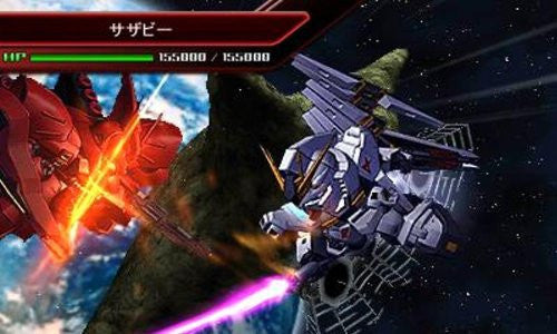 Image 2 for SD Gundam G Generation 3D