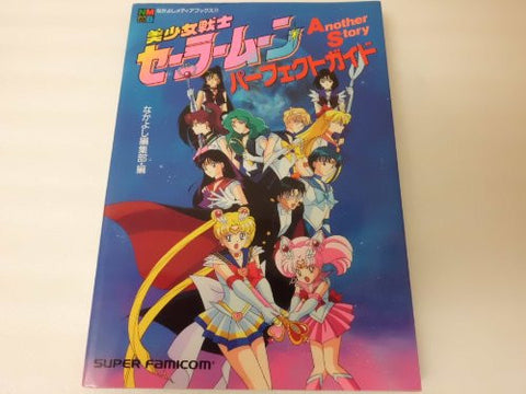 Image for Sailor Moon Another Story Perfect Guide Book