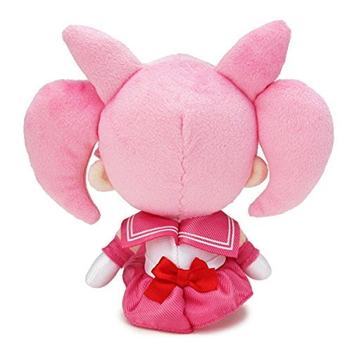 Image 3 for Bishoujo Senshi Sailor Moon - Sailor Chibimoon - Mini Cushion - Sailor Moon Mini Plush Cushion (Bandai)