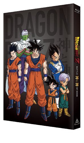 Image 3 for Dragon Ball Z: Battle Of Gods / Kami To Kami