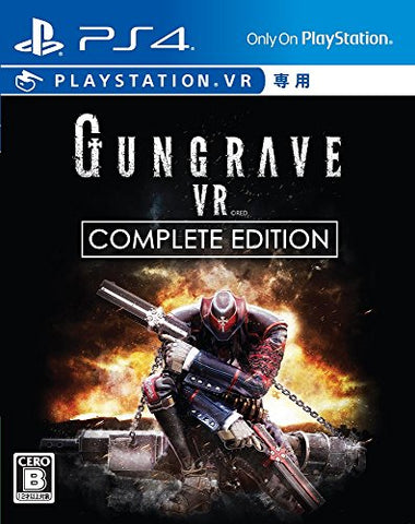 GUNGRAVE VR COMPLETE EDITION - Limited Edition
