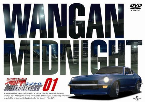 Image for Wangan Midnight Vol.1
