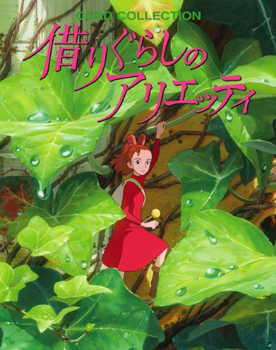 Image 1 for The Borrower Arrietty Card Collection Book