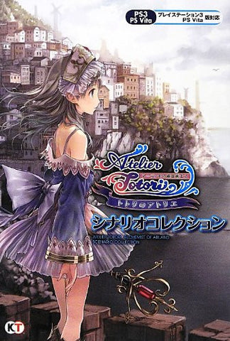 Image for Atelier Totori The Adventurer Of Arland Scenario Collection Book / Ps3 / Ps Vita