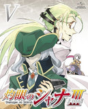 Thumbnail 1 for Shakugan No Shana III - Final Vol.5 [Limited Edition]