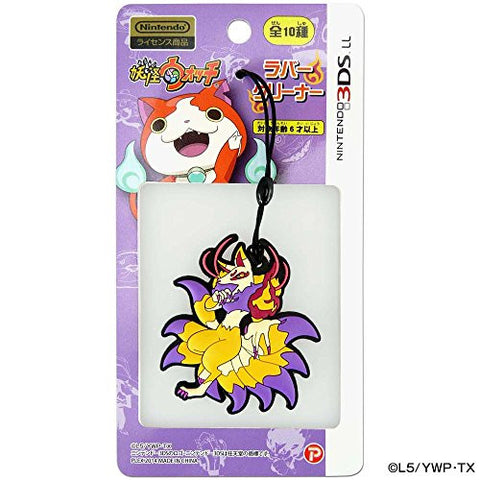 Image for Youkai Watch Rubber Cleaner for 3DS LL (Kyuubi)