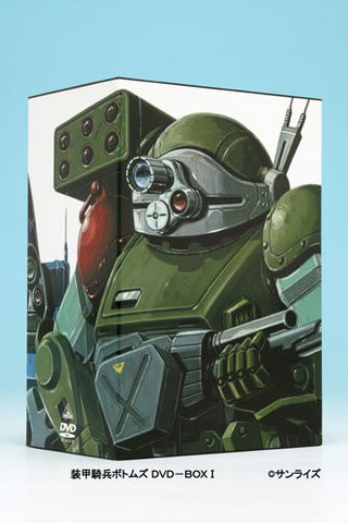 Image for Armored Trooper Votoms / Soko Kihei Botomuzu DVD Box 1