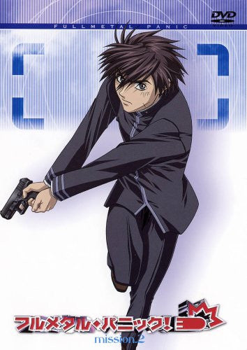 Image 1 for Full Metal Panic! Mission 2