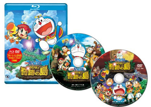Image for Doraemon: Nobita And The Island Of Miracles Animal Adventure Family Pack [Blu-ray+DVD]
