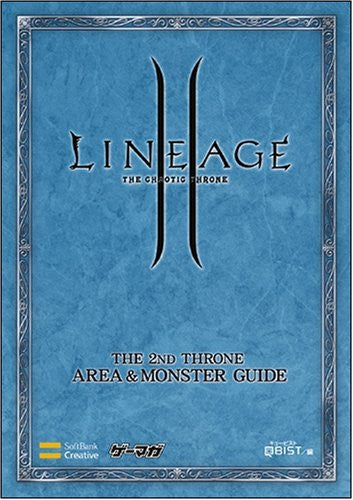 Image 2 for Lineage Ii Second Sloan Area And Monster Guide Book /Winows