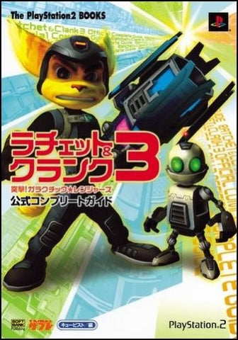 Image for Ratchet & Clank 3: Up Your Arsenal Rangers Official Complete Guide Book/ Ps2