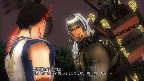 Musou Orochi Z (PlayStation3 the Best)
