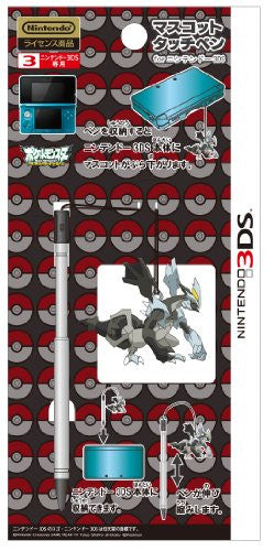 Image 1 for Mascot Touch Pen for Nintendo 3DS (Black Kyurem)